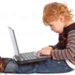 Порушення постави в дитини