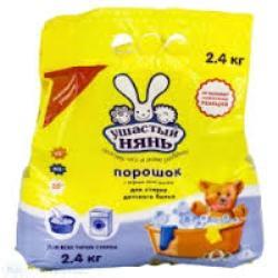 пральний порошок для дітей