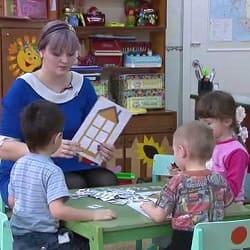 уроки розвитку мовлення і вимови для 5 - 6 років